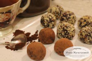 Шоколадно кофейные конфеты из Савоярди