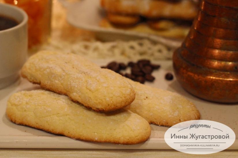 Савоярди, бисквитное печенье (дамские пальчики) в домашних условиях