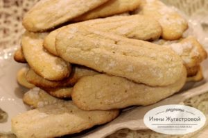 Домашнее печенье Савоярди (дамские пальчики)