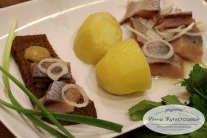Селедка с картошкой