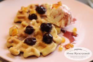 Венские вафли с вишневым вареньем и мороженым