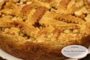 Штайрский пирог с яблоками и изюмом