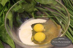 Соединить яйца, молоко