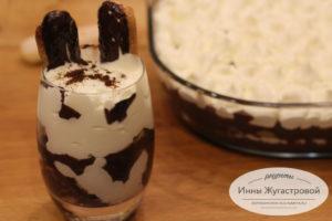 Кофейный торт Тирамису с шоколадной прослойкой