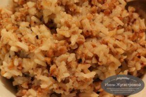 Каша из смеси гречки и риса на воде