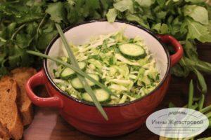 Весенний салат из молодой капусты с огурцом