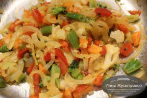Потушить овощи