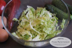Нашинковать и помять капусту