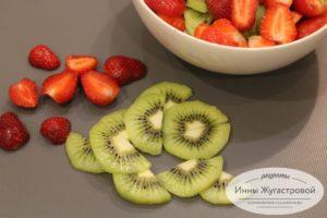 Нарезать фрукты и ягоды