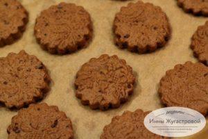 Кофейное песочное печенье