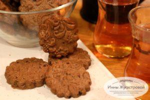 Кофейное песочное печенье с шоколадом