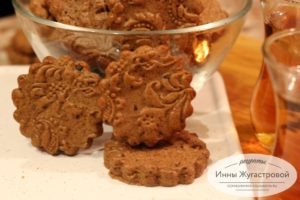 Кофейное песочное печенье с кусочками шоколада