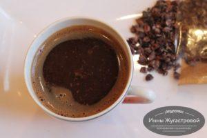 Кофе с какао крупкой