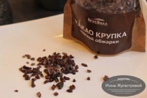 Суперфуд какао крупка