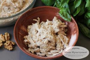 Сациви из курицы с ореховым соусом