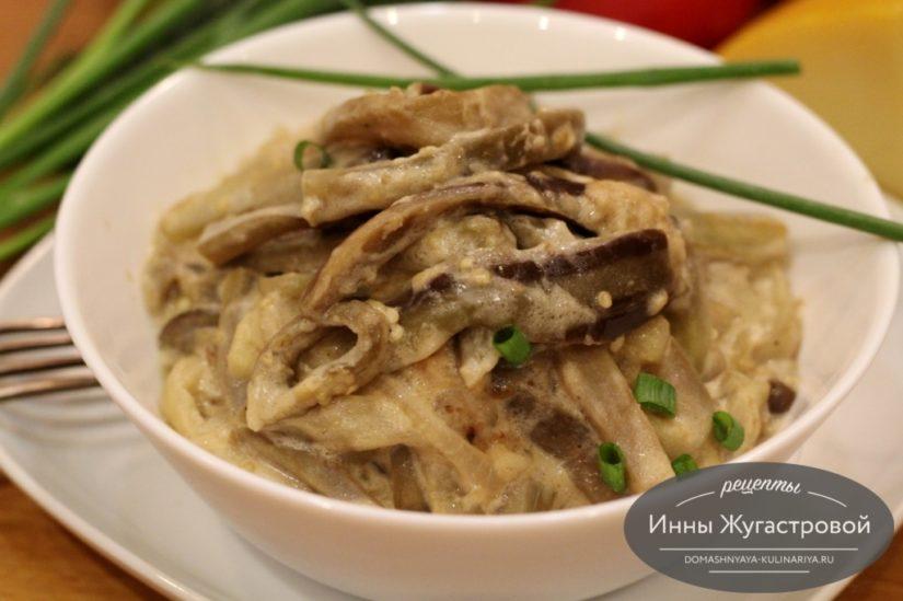 Баклажаны «как грибы», тушенные в сметане. Фальшивые грибы из баклажанов
