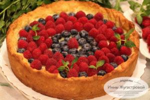 Песочный пирог с заварным кремом и ягодами