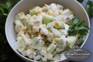 Салат из вареных яиц и огурцов