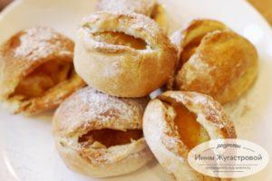 Слоеное печенье с абрикосами Поцелуйчики