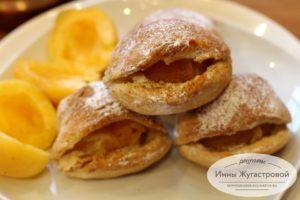 Печенье Поцелуйчики из слоеного теста с абрикосами