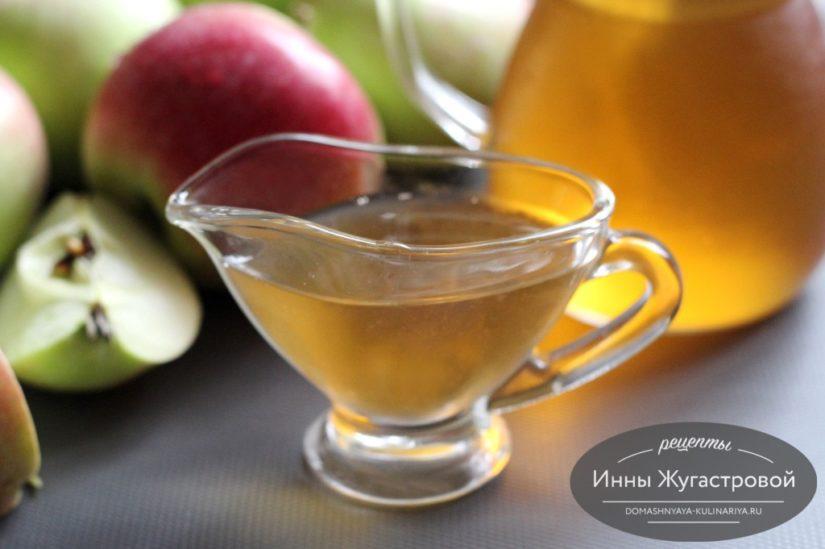 Натуральный яблочный уксус по Джарвису в домашних условиях