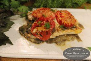 Рыба с баклажанами и помидорами в духовке