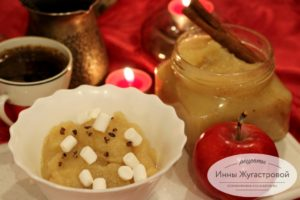 Десерт из яблочного пюре