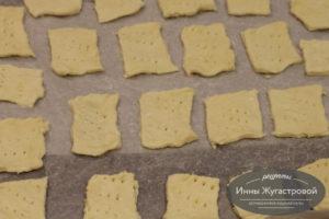 Нарезать печенье