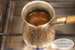 Кофе в турке