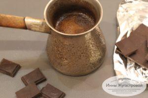 Добавить шоколад