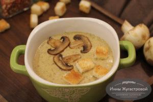 Крем-суп из шампиньонов со сливками и творожным сыром