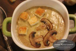 Сливочный крем-суп с грибами
