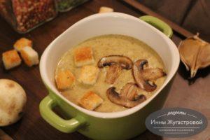 Грибной крем-суп с овощами, сливками и творожным сыром
