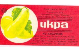 Этикетка 1989 года