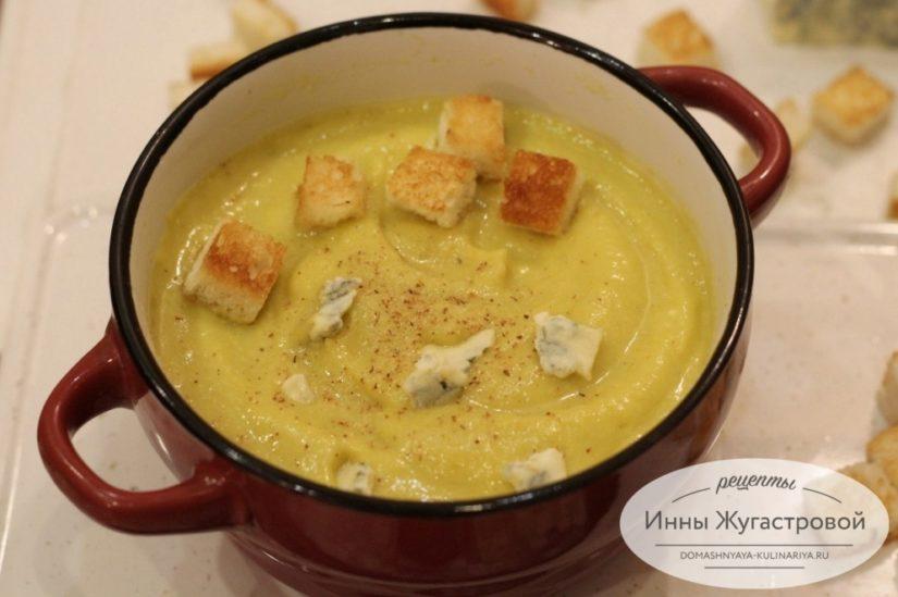 Крем-суп из кабачков со сливками и сыром, нежный и изысканный