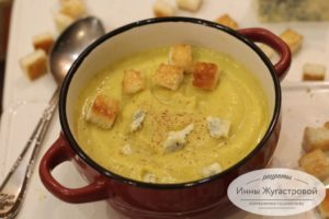 Овощной крем-суп из кабачков