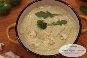 Суп-пюре (крем-суп) из брокколи и лука