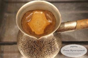 Сварить кофе