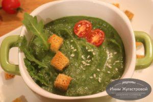 суп-пюре из брокколи, шпината и кабачка