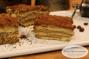 Кофейный торт из печенья и заварного крема