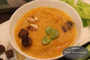 Суп-пюре из тыквы с сельдереем