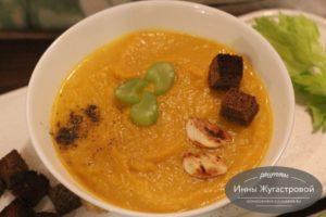 Тыквенный протертый суп с сельдереем