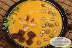 Протертый суп из тыквы с кабачками