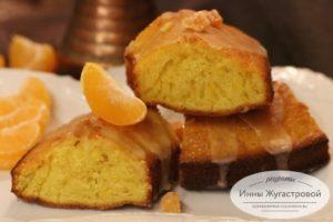 Ароматный яркий мандариновый кекс