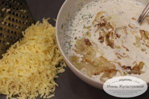 Соединить лук с соусом