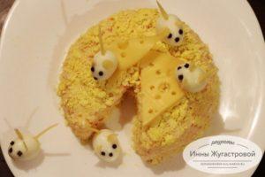 Сырный салат , украшенный мышками