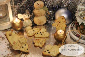 Песочное печенье в форме Мышек