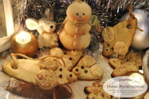 Имбирное печенье Мышки