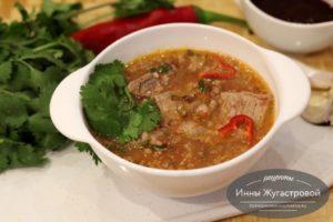 Грузинский суп-харчо