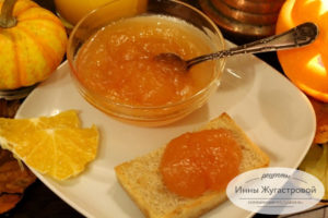 Яблочный конфитюр с апельсином